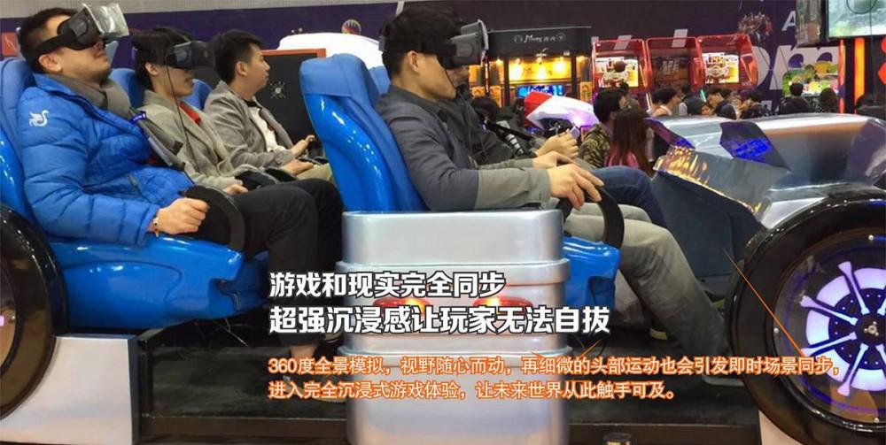 虚拟现实主题游乐公园设备受追捧