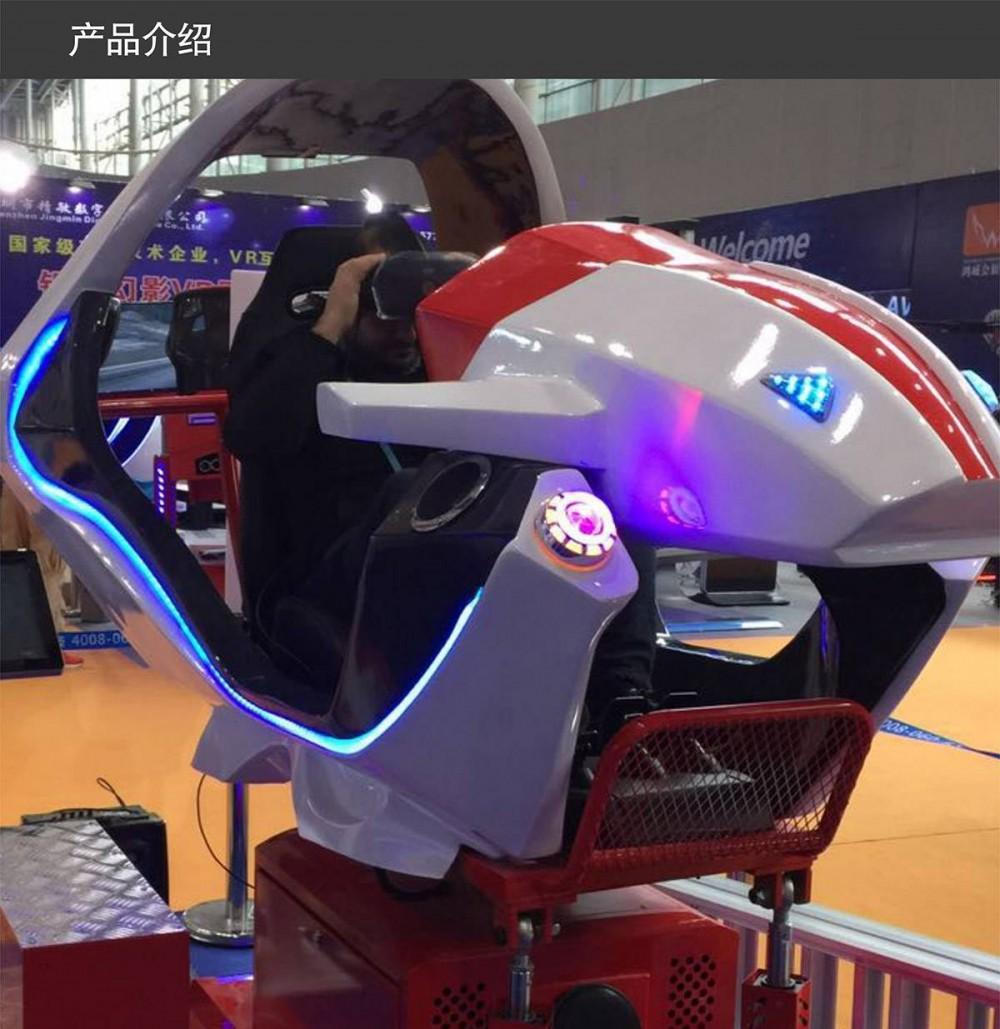 无限畅游VR主题游乐公园设备打破市场突破口