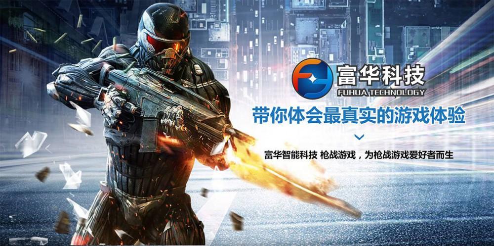 VR主题游乐公园设备还能联网对战