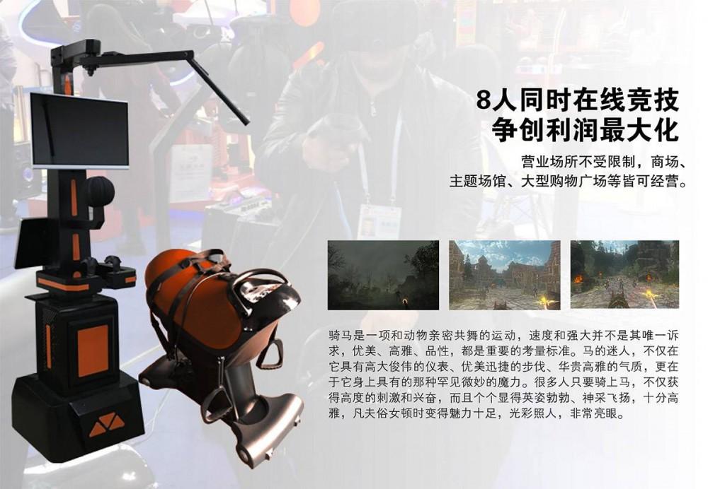 狂野硬朗是一辆吉普还是VR主题乐园里的一个牛仔
