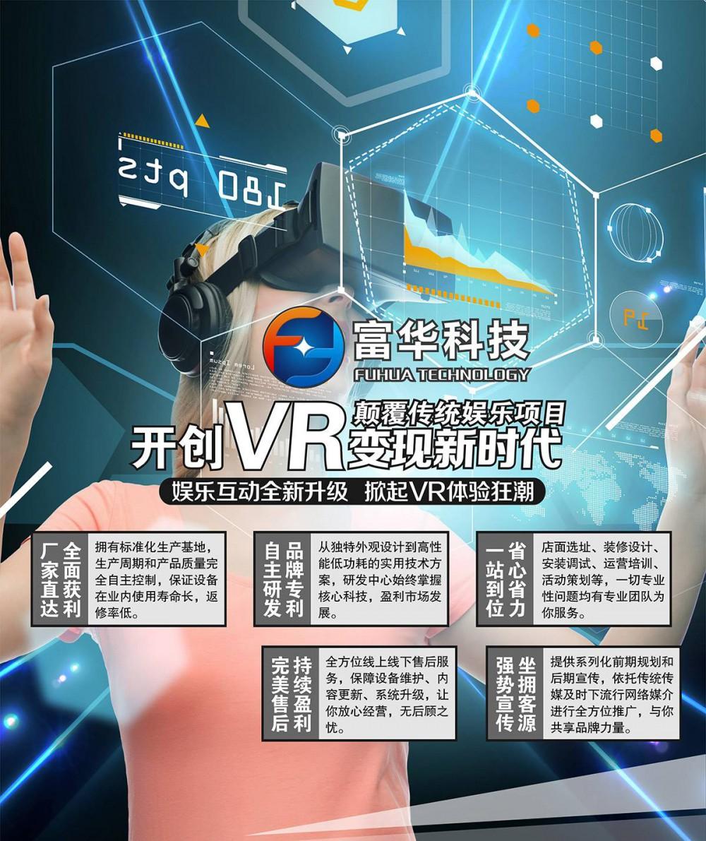 无限驾驶虚拟现实主题游乐公园设备带来惊艳之旅