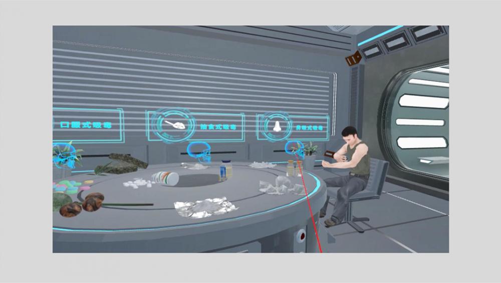 VR禁毒教育体验系统