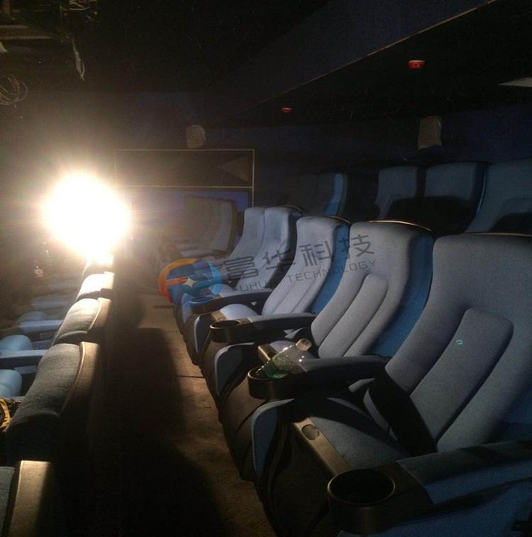 长沙岳麓区3D+4D影院42座