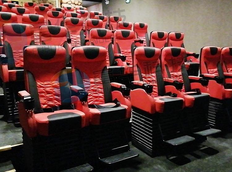 佛山四会绿海生态园5D动感影院36座