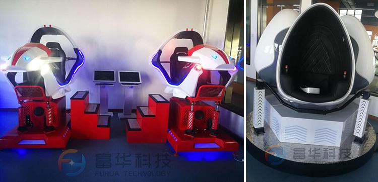 哈尔滨VR科技馆