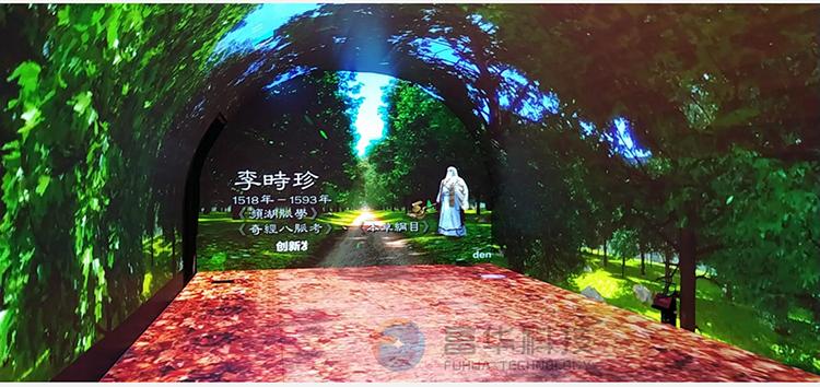 梅州南寿峰中药时光隧道
