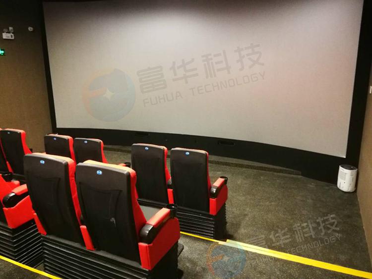 海泉湾旅游景区5D动感影院36座
