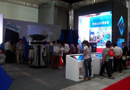 富华科技参加第六届西部文化产业博览会取得丰硕成果