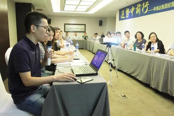 中海达集团经营管理委员会2018年第二季度会议在西安召开