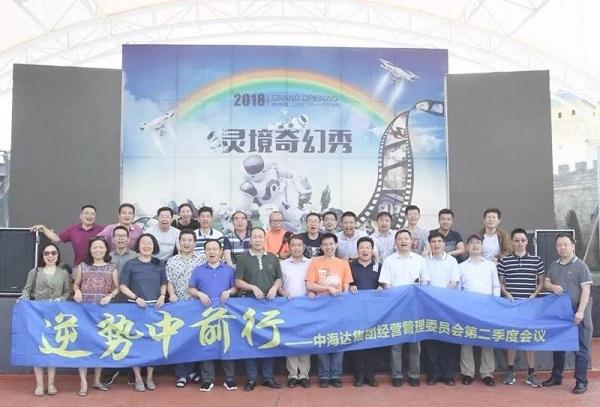 中海达集团董事长廖定海携各子公司领导参观富华科技文旅项目