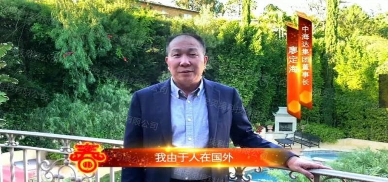 风雨同舟15年—富华年会爆点已佩奇