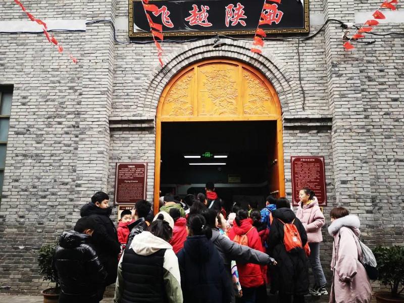 文化旅游-关中大观园.主题乐园带你游遍陕西名山大川