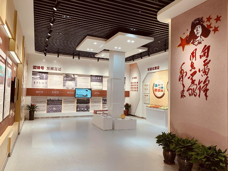 展厅设计-企业数字展厅