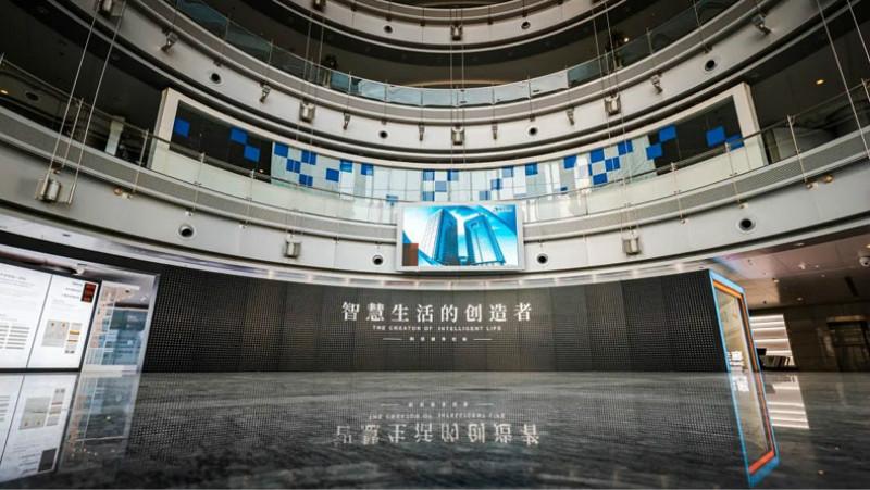 企业展厅设计丨同方科技展厅案例分享