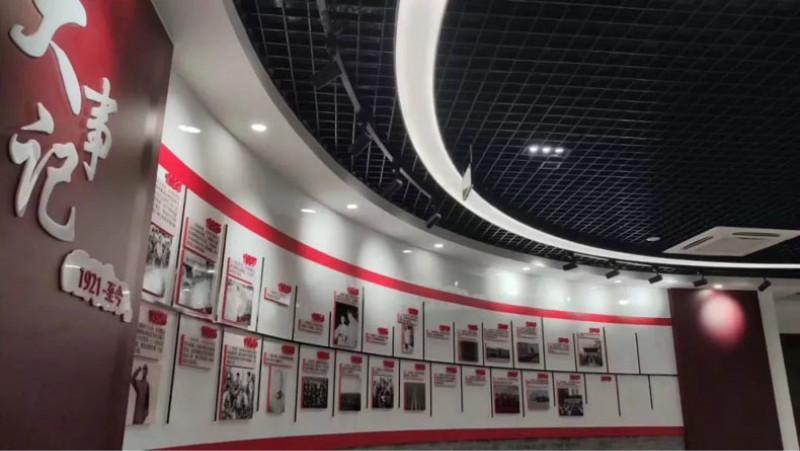 党建展厅-大瓦窑党建展厅党史馆案例分享