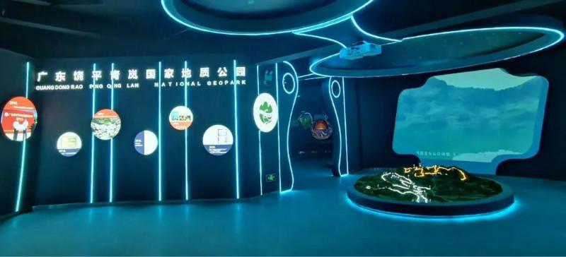 广东饶平青岚地质博物馆,探秘地质科学的宝藏地
