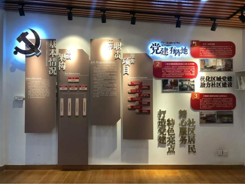 """展馆设计行业案例分享:牛车泾居民区的党建展厅""""红色阵地""""诞生了!"""