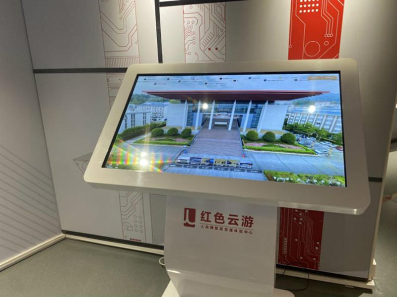 党建展厅设计行业案例分享:人民网智慧党建展厅体验中心在北大科技园总部园区启动运营