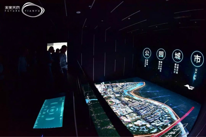 展馆设计行业案例分享:紫光芯城品牌展厅 以科技领航成都未来