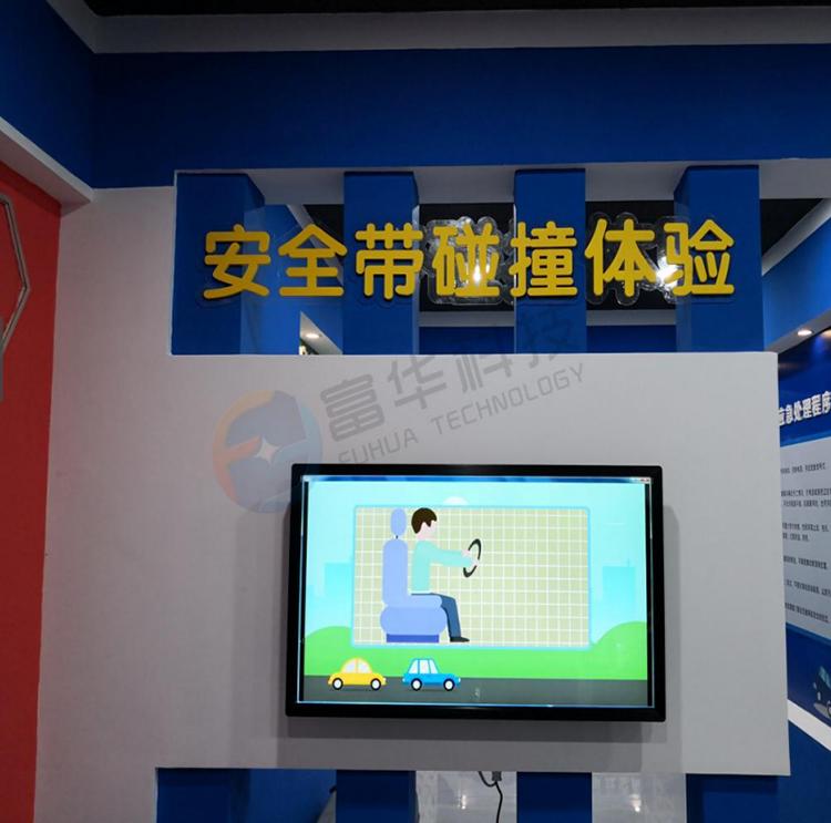 四川筠连县交通安全体验馆